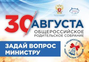 420х297-vopros