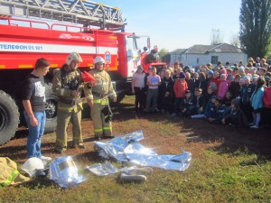 Работники ПЧ г.Грязи провели беседу по предупреждению пожаров с учащимися МБОУ СОШ с.Б.Самовец